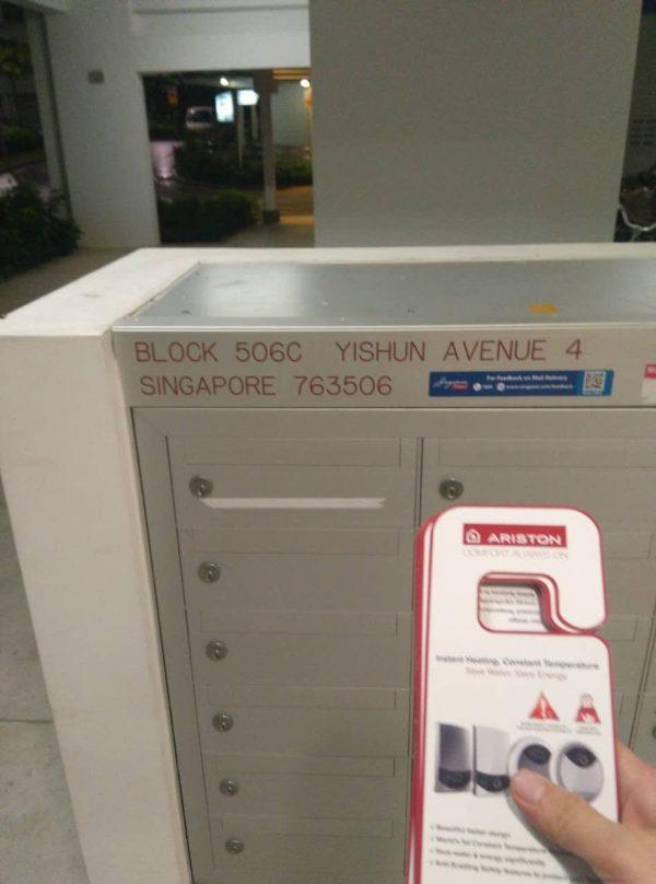 BTO Door to Door Distribution 6